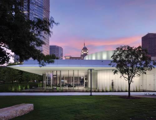 Park House at Myriad Gardens - Oklahoma Wedding Venues