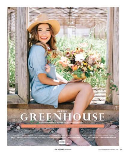 BridesofOK_SS2017_Greenhouse_001