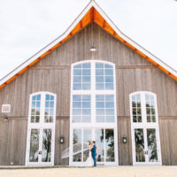 rustic OK wedding venue